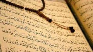 TasvirShakhes-TasvirShakhes-PorseshVaPasokh-Quran-524-Thaqalain-IR