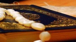 TasvirShakhes-TasvirShakhes-PorseshVaPasokh-Quran-531-Thaqalain-IR