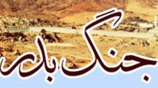 TasvirShakhes-TasvirShakhes-PorseshVaPasokh-Quran-542-Thaqalain-IR
