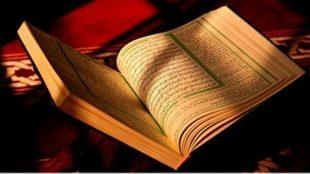 TasvirShakhes-TasvirShakhes-PorseshVaPasokh-Quran-574-Thaqalain-IR