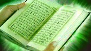 TasvirShakhes-TasvirShakhes-PorseshVaPasokh-Quran-577-Thaqalain-IR