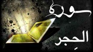 TasvirShakhes-TasvirShakhes-PorseshVaPasokh-Quran-579-Thaqalain-IR
