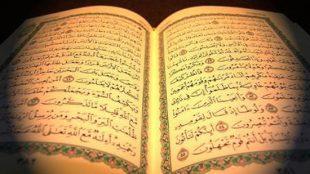 TasvirShakhes-TasvirShakhes-PorseshVaPasokh-Quran-584-Thaqalain-IR