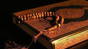 TasvirShakhes-TasvirShakhes-PorseshVaPasokh-Quran-586-Thaqalain-IR