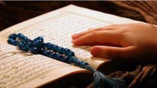 TasvirShakhes-TasvirShakhes-PorseshVaPasokh-Quran-594-Thaqalain-IR