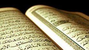 TasvirShakhes-TasvirShakhes-PorseshVaPasokh-Quran-596-Thaqalain-IR