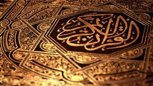 TasvirShakhes-TasvirShakhes-PorseshVaPasokh-Quran-598-Thaqalain-IR