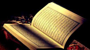 TasvirShakhes-TasvirShakhes-PorseshVaPasokh-Quran-599-Thaqalain-IR