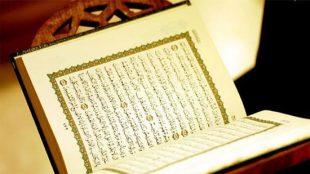 TasvirShakhes-TasvirShakhes-PorseshVaPasokh-Quran-600-Thaqalain-IR