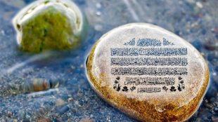 TasvirShakhes-TasvirShakhes-PorseshVaPasokh-Quran-601-Thaqalain-IR