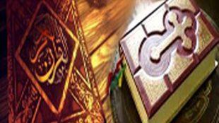 TasvirShakhes-TasvirShakhes-PorseshVaPasokh-Quran-602-Thaqalain-IR
