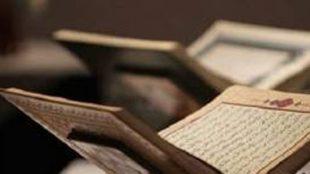 TasvirShakhes-TasvirShakhes-PorseshVaPasokh-Quran-603-Thaqalain-IR