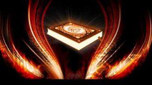 TasvirShakhes-TasvirShakhes-PorseshVaPasokh-Quran-605-Thaqalain-IR