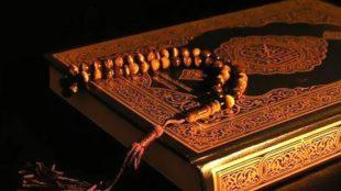 TasvirShakhes-TasvirShakhes-PorseshVaPasokh-Quran-643-Thaqalain-IR