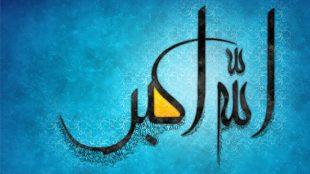 TasvirShakhes-TasvirShakhes-PorseshVaPasokh-Quran-646-Thaqalain-IR