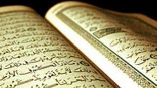 TasvirShakhes-TasvirShakhes-PorseshVaPasokh-Quran-647-Thaqalain-IR