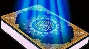 TasvirShakhes-TasvirShakhes-PorseshVaPasokh-Quran-651-Thaqalain-IR