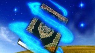 TasvirShakhes-TasvirShakhes-PorseshVaPasokh-Quran-652-Thaqalain-IR