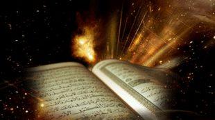TasvirShakhes-TasvirShakhes-PorseshVaPasokh-Quran-653-Thaqalain-IR