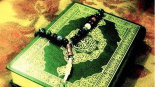 TasvirShakhes-TasvirShakhes-PorseshVaPasokh-Quran-654-Thaqalain-IR