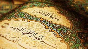 TasvirShakhes-TasvirShakhes-PorseshVaPasokh-Quran-655-Thaqalain-IR