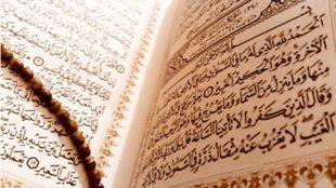 TasvirShakhes-TasvirShakhes-PorseshVaPasokh-Quran-659-Thaqalain-IR