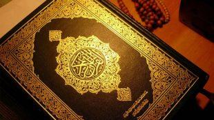 TasvirShakhes-TasvirShakhes-PorseshVaPasokh-Quran-661-Thaqalain-IR