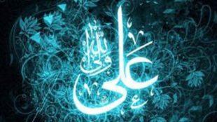 TasvirShakhes-TasvirShakhes-PorseshVaPasokh-Quran-663Thaqalain-IR