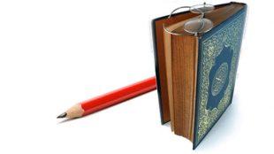 TasvirShakhes-TasvirShakhes-PorseshVaPasokh-Quran-664-Thaqalain-IR