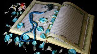 TasvirShakhes-TasvirShakhes-PorseshVaPasokh-Quran-665-Thaqalain-IR