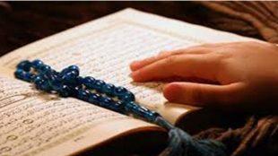 TasvirShakhes-TasvirShakhes-PorseshVaPasokh-Quran-669-Thaqalain-IR