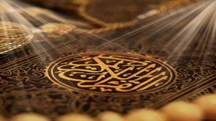 TasvirShakhes-TasvirShakhes-PorseshVaPasokh-Quran-670-Thaqalain-IR