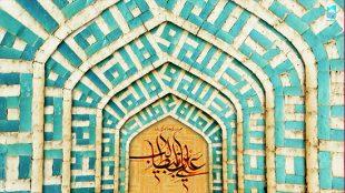 TasvirShakhes-namaze ali poshte aboobakr-13960612