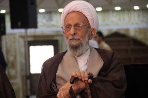 Thaqalain_IR-Mesbah13960629 (24)