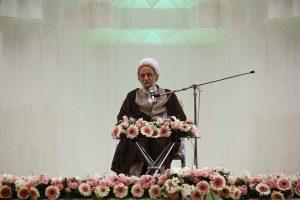 Thaqalain_IR-Mesbah13960629 (32)