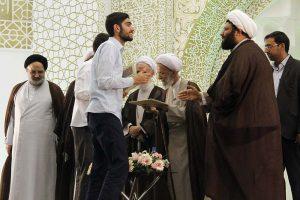 Thaqalain_IR-Mesbah13960629 (9)