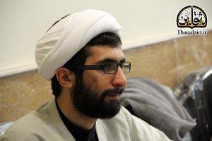 HasanAliSharif-13960722-Tajvid-Tafsir-Thaqalain_Ir (1)