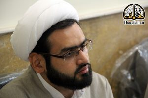 HasanAliSharif-13960722-Tajvid-Tafsir-Thaqalain_Ir (2)