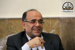 HasanAliSharif-13960722-Tajvid-Tafsir-Thaqalain_Ir (4)