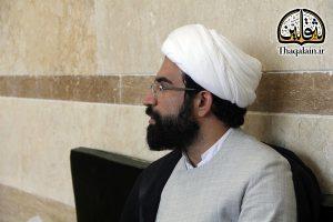 Hoseyniyan-13960627-KalamEslam-Thaqalain_Ir (3)