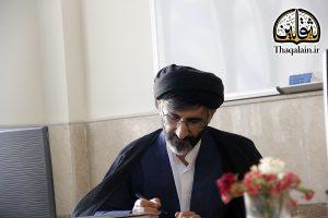 Hosseyni-13960717-ManteghPishrafte-Thaqalain_Ir (1)