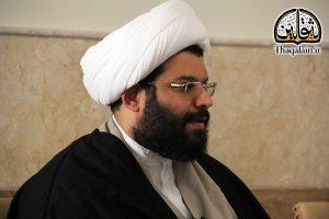 Mohseni-13960719-DerayatolHadis-Thaqalain_Ir (7)