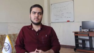 TasvirShakhes-English---Mohsen-Mohammadrezaei