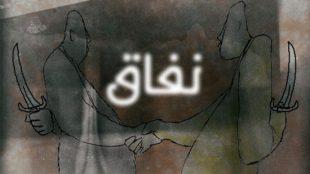TasvirShakhes-Kashani-13960631-06-naghshe-shahavat-dar-jaryane-nefagh-Thaqalain_IR