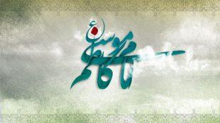 TasvirShakhes-PorseshVaPasokh-AhleBeyt-211-Thaqalain_IR