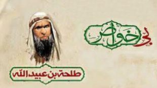 TasvirShakhes-PorseshVaPasokh-AhleBeyt-228-Thaqalain_IR
