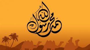 TasvirShakhes-PorseshVaPasokh-AhleBeyt-247-Thaqalain_IR