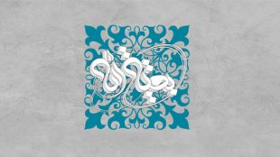 TasvirShakhes-PorseshVaPasokh-AhleBeyt-275-Thaqalain_IR