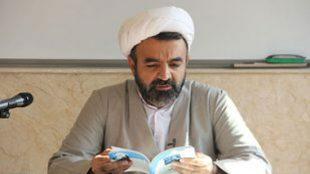 TasvirShakhes-RanjBariyan-13960720-TaikhFeghh-3-Thaqalain_Ir