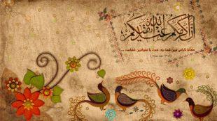 TasvirShakhes-Sadighi-13960509-405-maratebe-taghva-Thaqalain_IR
